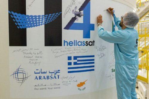 Hellas-Sat 4 satellite prepared