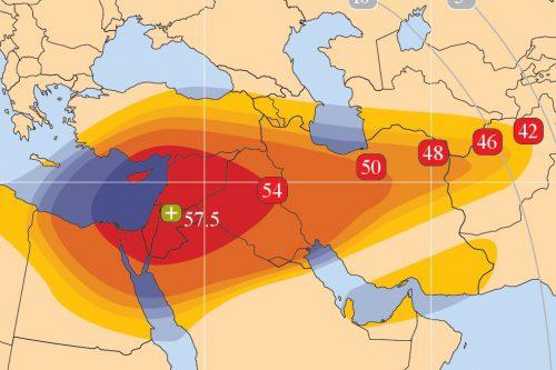AMOS-2 Middle-East Ku-band Beam