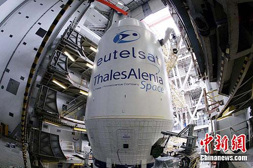 Eutelsat 16A on LM CZ rocket